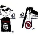 Bono's Art